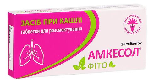Амкесол Фіто таблетки для розсмоктування 20 шт