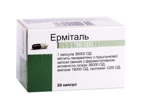 Ерміталь капсули 36 000 ОД 20 шт