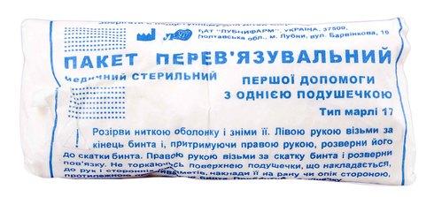 Лубнифарм Пакет перев'язувальний медичний стерильний з однією подушечкою 1 шт