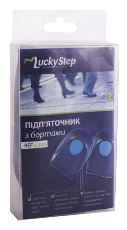 Lucky Step LS04 Підп'яточник з бортами розмір 2 (38-39) 1 шт