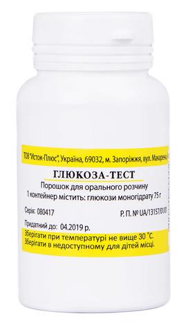 Глюкоза-тест порошок для орального розчину 75 г 1 шт