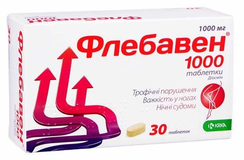 Флебавен 1000 таблетки 1000 мг 30 шт