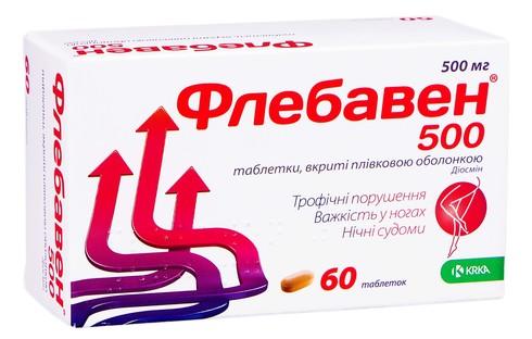 Флебавен 500 таблетки 500 мг 60 шт