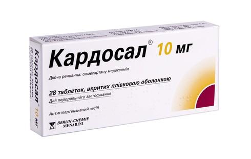 Кардосал таблетки 10 мг 28 шт