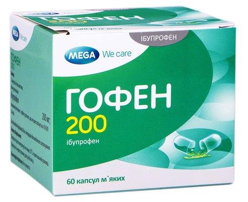 Гофен 200 капсули 200 мг 60 шт