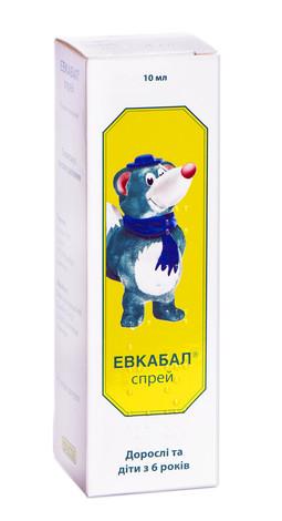 Евкабал спрей назальний 0,1 % 10 мл 1 флакон