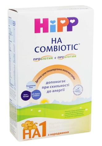 HiPP HA Combiotic 1 Дитяча суха гіпоалергенна молочна суміш з народження 350 г 1 коробка