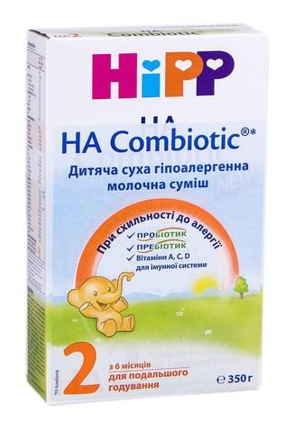 HiPP HA Combiotic 2 Дитяча суха гіпоалергенна молочна суміш з 6 місяців 350 г 1 коробка