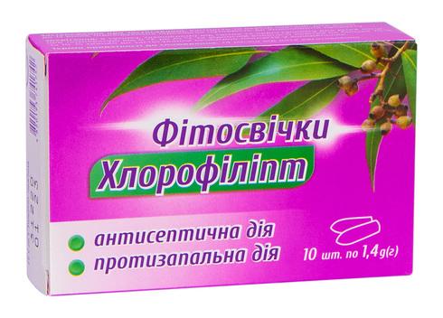 Фітосвічки з хлорофіліптом 1,4 г 10 шт