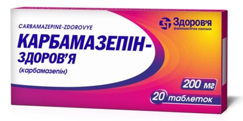 Карбамазепін Здоров'я таблетки 200 мг 20 шт