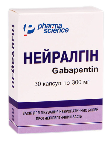 Нейралгін капсули 300 мг 30 шт