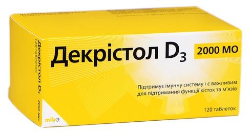 Декрістол D3 таблетки 2000 МО 120 шт