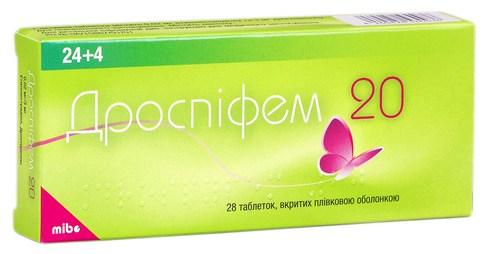 Дроспіфем 20 таблетки 28 шт