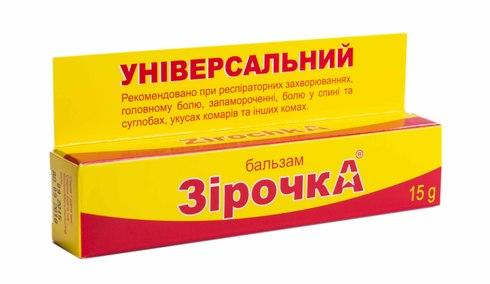 Зірочка Універсальний бальзам 15 г 1 туба