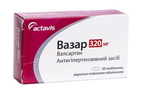 Вазар таблетки 320  мг 30 шт