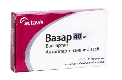 Вазар таблетки 40 мг 30 шт