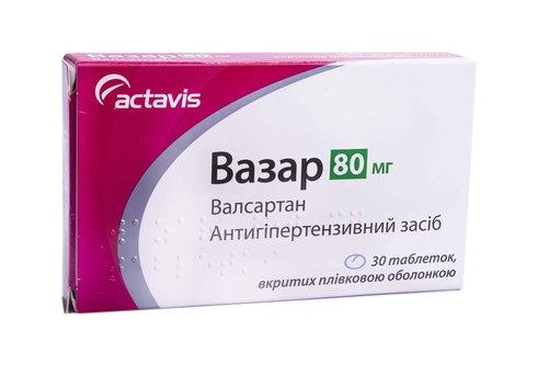 Вазар таблетки 80 мг 30 шт
