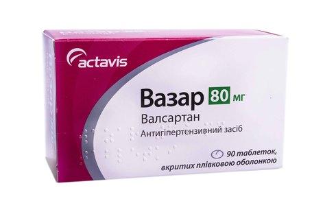 Вазар таблетки 80 мг 90 шт