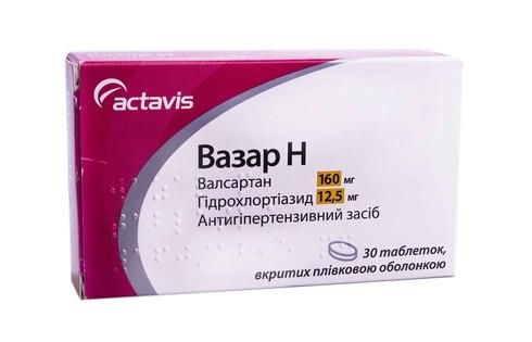 Вазар H таблетки 160 мг/12,5 мг  30 шт