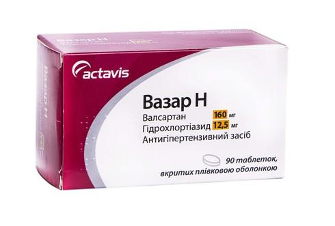 Вазар H таблетки 160 мг/12,5 мг  90 шт