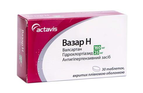 Вазар H таблетки 160 мг/25 мг  30 шт
