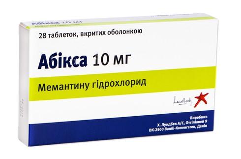 Абікса таблетки 10 мг 28 шт