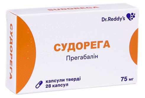 Судорега капсули 75 мг 28 шт
