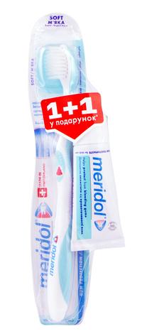 Meridol зубна щітка м'яка + зубна паста 20 мл 1 набір