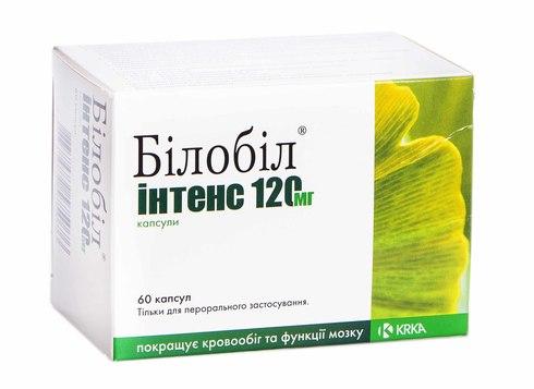 Білобіл інтенс капсули 120 мг 60 шт