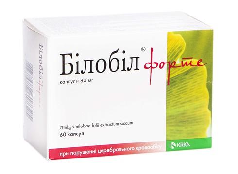 Білобіл форте капсули 80 мг 60 шт