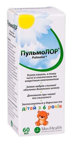 Пульмолор порошок для оральної суспензії 60 мл 1 шт
