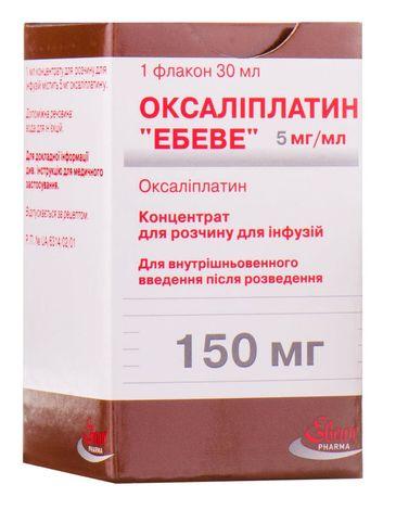 Оксаліплатин Ебеве концентрат для інфузій 150 мг 30 мл 1 флакон
