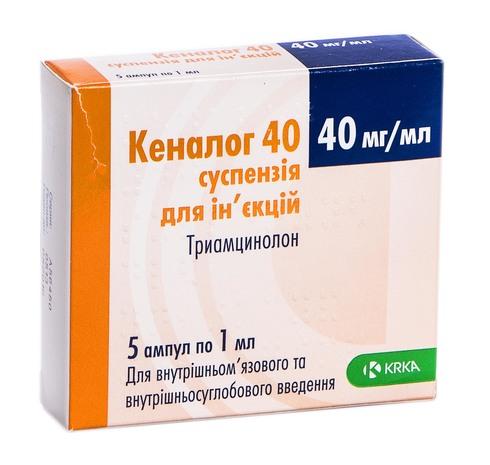 Кеналог 40 суспензія для ін'єкцій 40 мг/мл 1 мл 5 ампул