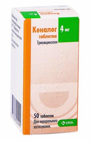 Кеналог таблетки 4 мг 50 шт