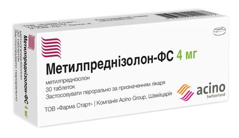 Метилпреднізолон-ФС таблетки 4 мг 30 шт