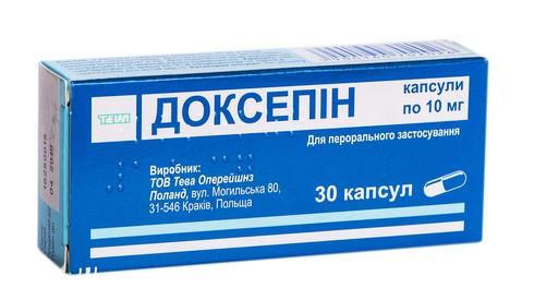 Доксепін капсули 10 мг 30 шт