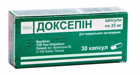 Доксепін капсули 25 мг 30 шт