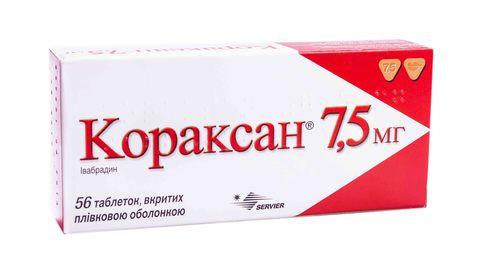 Кораксан таблетки 7,5 мг 56 шт