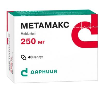 Метамакс капсули 250 мг 40 шт