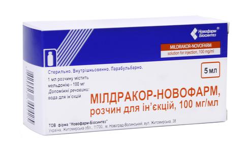 Мілдракор Новофарм розчин для ін'єкцій 100 мг/мл 5 мл 10 ампул