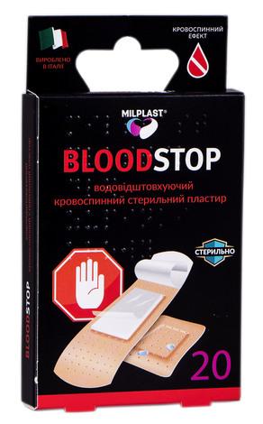 Milplast Набір Пластир водовідштовхуючий кровоспинний стерильний 20 шт