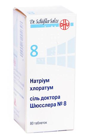 Натрiум хлоратум сіль доктора Шюсслера №8 таблетки 80 шт