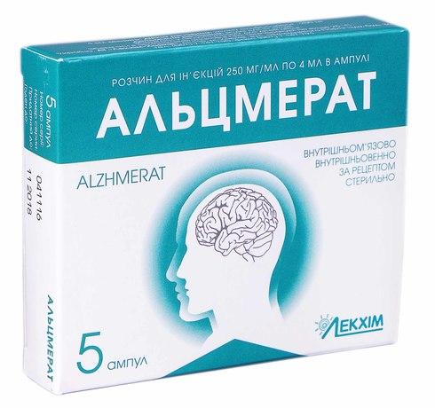 Альцмерат розчин для ін'єкцій 250 мг/мл 4 мл 5 ампул