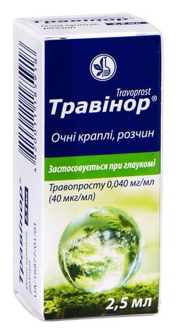 Травінор краплі очні 0,04 мг/мл 2,5 мл 1 флакон