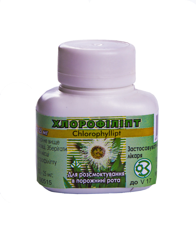 Хлорофіліпт таблетки для розсмоктування 25 мг 40 шт