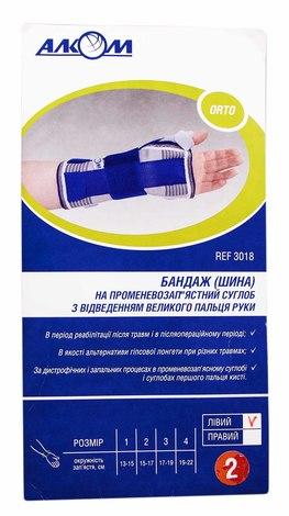 Алком 3018 Бандаж (шина) на променево-зап'ястковий суглоб з відведенням великого пальця руки розмір M лівий 1 шт