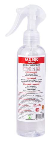 АХД 2000 Експрес засіб для дезінфекції розчин зовнішній 250 мл 1 флакон
