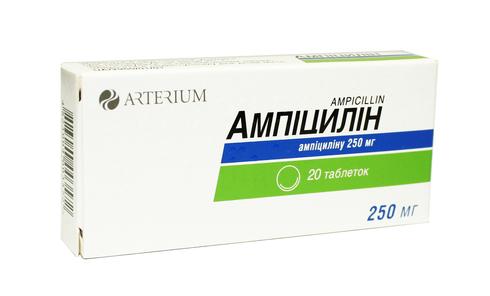 Ампіцилін таблетки 250 мг 20 шт