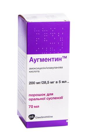 Аугментин порошок для оральної суспензії 200 мг/28,5 мг/5 мл  70 мл 1 флакон
