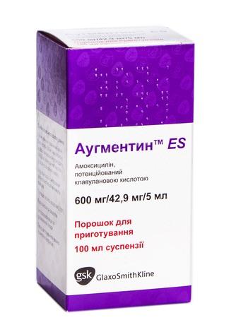 Аугментин ES порошок для оральної суспензії 600 мг/42,9 мг/5 мл  100 мл 1 флакон